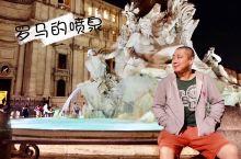 万城之城-罗马(5)-罗马的喷泉