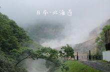 """登别地狱谷 地狱谷 (日本北海道登别市地狱谷)  """"登别地狱谷"""",它是火山爆发后,由熔岩所形成的一个"""