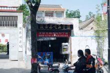 河南浚县古城
