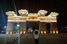 遂溪孔子文化城很有特色白天可以进孔圣庙,晚上可以领略里面的灯光很漂亮很喜欢,没有辜负的旅游人的期望,
