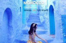 Morocco   舍夫沙万蓝白小镇怎么拍  穿搭 : 亮一点的颜色,饱和度高,反光度高的,强烈推荐