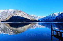 奥地利 世界最美小镇 寄自天堂的明信片 哈尔施塔特 哈尔施塔特湖