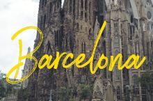 圣家堂大教堂 & 古埃尔公园 到巴塞罗那听到最多的名字,高迪。西班牙的骄傲,世界范围内的建筑鬼才。在
