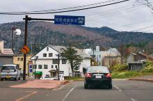 """因为,好多好多年前,五月,我们曾住过,日本.北海道,"""" 阿寒湖温泉  """"小镇,所以,这次只是,围着"""""""