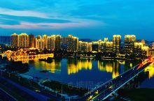 第一次到漳州出差,入住佰翔圆山酒店。工作结束,晚餐后四处走走、散步消食。在芗江边蹓跶发现夜景相当不错