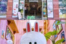 【少女心打卡最大的Line Friends旗舰店】  韩国目前有数十间的Line Friends主题