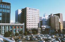 【日本仙台住宿 | 第一次遇到送面膜的酒店】  这次在仙台选择了入住大和鲁内酒店。真的交通非常的便利