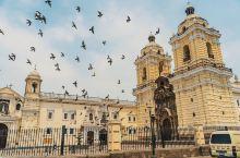 【秘鲁旅行】游利马城最不容错过的景点之一——圣弗朗西斯科修道院San Francisco Monas
