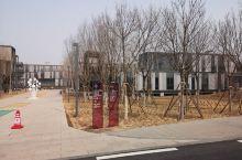 雄安新区市民服务中心。