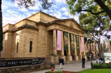 南澳大利亚艺术馆,也就是南澳美术馆(The Art Gallery of South Austral