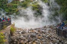 北投地热谷与温泉博物馆  北投温泉的源头之一,是大屯山群区域内水温最高的温泉,硫磺烟雾沵漫的景色,如