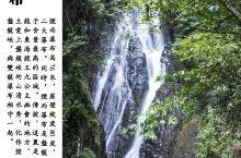 盘龙峡 号称南中国最大的氧气库,空气确实好。高铁开通后,到德庆就更加便捷了。出了高铁站打个车,不远。