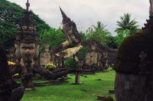 万象打卡必来出——佛像公园Buddha Park  #信息# 地址:取道塔德大街 时间:早八晚五 门
