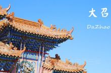 呼和浩特大召寺 位置:内蒙古呼和浩特玉泉区南部 特点:呼和浩特最早兴建的喇嘛教寺院 著名景点:大召释