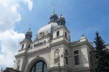 标志性的建筑    这座城市的标志性建筑就是Lviv Railway station,随着社会的发展