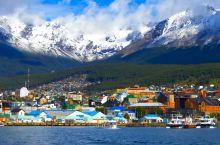 世界上最南端的城市,被称为世界的尽头,中国游客对灯塔情有独钟。这是世界上最南端的城市-乌斯怀亚,拥有