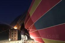 土耳其,卡帕多奇亚,凌晨五点出发乘坐热气球