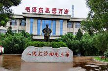 毛主席纪念馆 潞宝毛主席博物馆坐落于潞宝生态工业园区,该馆一馆始建于2006年10月,2007年、2