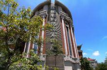 科技馆、图书馆是小朋友暑期的好去处 诚毅科技探索中心是国家4A景区 ,中国航天科普体验基地,全国海洋