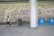 世界地质公园,打卡闽南赣边界线【武夷山】#旅行#