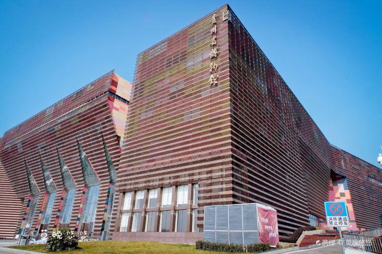 구이저우성 박물관3