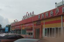 途经豫陕界服务区,马上就要回家了!!