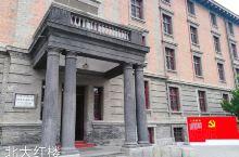 北京新文化运动纪念馆,位于东城区五四大街29号,在中国美术馆西100米,北大红楼是一座具有光荣革命传
