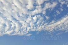 蓝天白云!