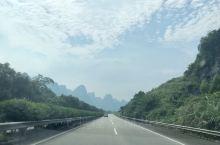 最美的高速公路-包茂高速阳朔段