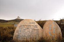 可汗山——位于霍林郭勒市,景区建成于2011年,景区位于观音山脚下,占地1.3万平方米,分为山门、苍