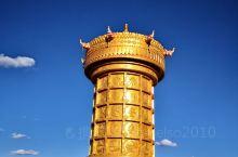 国庆川西游-day 4 腰日寺 巨大的金色转经筒,黑色的白塔。