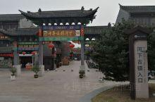 淮安,河下古镇牌楼,有轨电车(2一4),万达广场