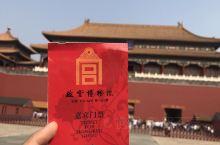 来北京必去的故宫博物院,这次赶到国庆假期来到北京,人还是非常多的,钟表馆排队的人太多了直接放弃了,走