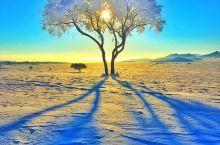 内蒙古的冬天  说起冬季的旅行,大家可能更多的是想着暖和的地方,阳光沐浴。其实北方的银装素裹有着其独