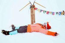 刚看完《攀登者》,又想去登雪山了。 雪山是为有信仰的人准备的,它与任何项目都不同,是真正关乎灵魂的运