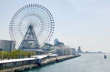 大阪天保山港口村的摩天轮,高112.5米,曾经是世界最高最大的。东望生驹山,西望明石海峡大桥,南望关