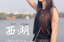 西湖,现今《世界遗产名录》中少数几个、中国唯一一处湖泊类文化遗产。 杭州西湖位于浙江省杭州市的西南方