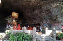 庐山锦绣谷景区内的一处核心景点,据说八仙之一的吕洞宾曾在这座天然石洞内修仙,后人便在此兴建宫观以示纪