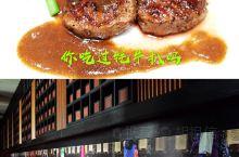 到拉萨瑞吉品尝牦牛肉。西藏拉萨瑞吉度假酒店为众多美食鉴赏家们提供了美食文化之旅。酒店秀餐厅提供方便的