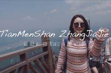 张家界天门山Vlog,你一定想知道的6个旅行心得.  如果是为了去拍玻璃栈道的一定要看好天气,多云天