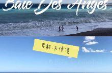 天使湾(Baie Des Anges)     尼斯是我心中的奇妙海滩第一名。首先,尼斯是一个特别舒