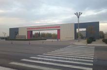 运城职业技术学院