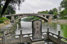 河北石家庄赵县赵州桥。