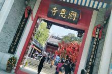 """〈国恩寺〉- 是六祖肉身菩萨的故居,又是六祖弘法、示寂以及辑录 六祖""""法宝坛经""""的圣地。国恩寺总的建"""