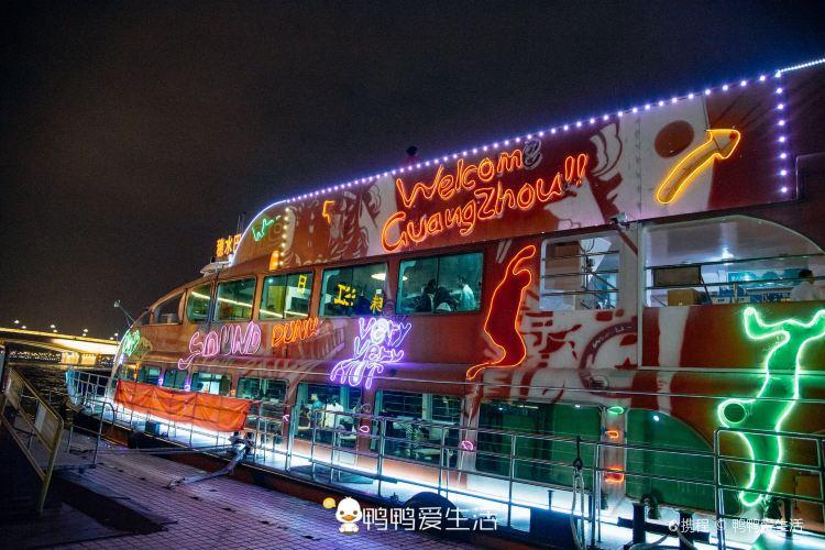Guangzhou Tower Pier Night Tour3