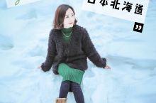 日本北海道购物全攻略买啥哪买   买啥 日本真是购物天堂,可以买的东西实在是太多了! 美食:白色恋人