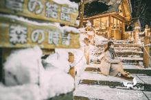 冬季去旅行系列~ 富良野 精灵阳台  富良野的精灵阳台是位于树林里的17栋木屋,附属于新富良野王子酒