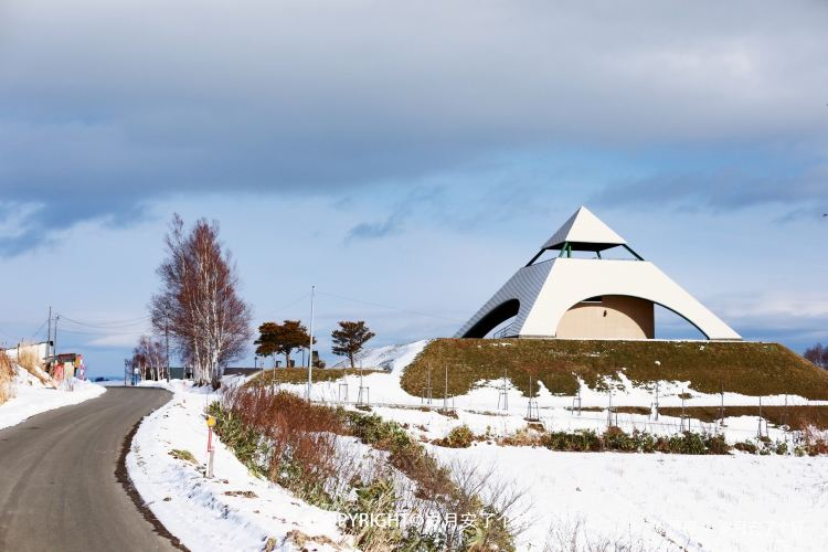 Hokusei-no-oka Observatory Park2