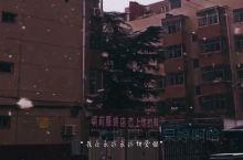世纪泰华广场   日常剪辑视频分享~