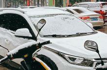 快来渑池看看吧!今年已经下了第二场雪,每一场都是风雪交加,瑞雪春堂过。快过年了,这里还积存那么多洁白